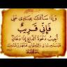 Ebtsam Mohamed