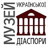 Museum of Ukrainian Diaspora