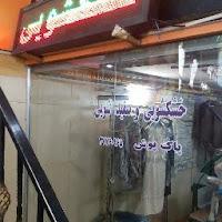 سیدمحمدرضا انصاری (خشکشویی پاک پوش)
