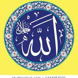 Quran recitation Translation