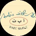 Arabic with Abir alkoky