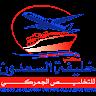 Al Saadoun Office