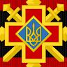 Сергей Кушнир