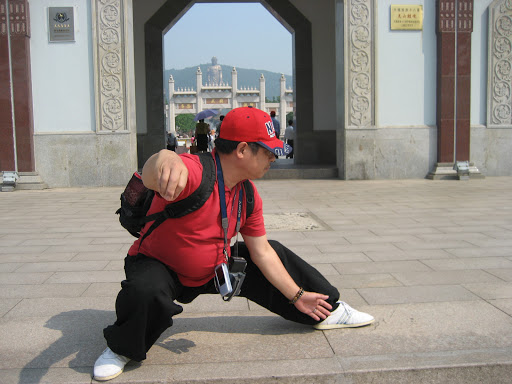 fook hong cheung