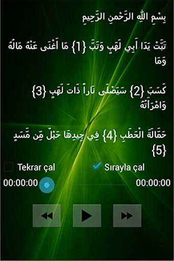 Tawfeeq As-Sayegh