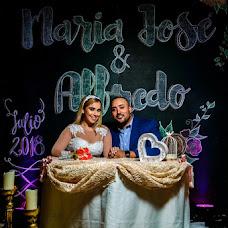 Wedding photographer Miguel eduardo Valderrama (Miguelvphoto). Photo of 12.08.2018