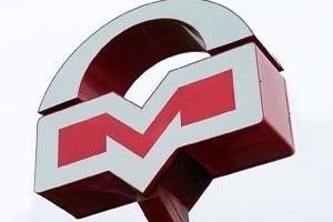 metro_ukazatel_minsk_open.by.jpg