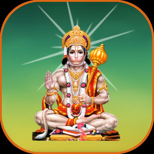Jai Hanuman Bhajan