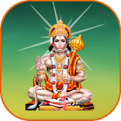 Hanuman Bhajan (Play & Read)