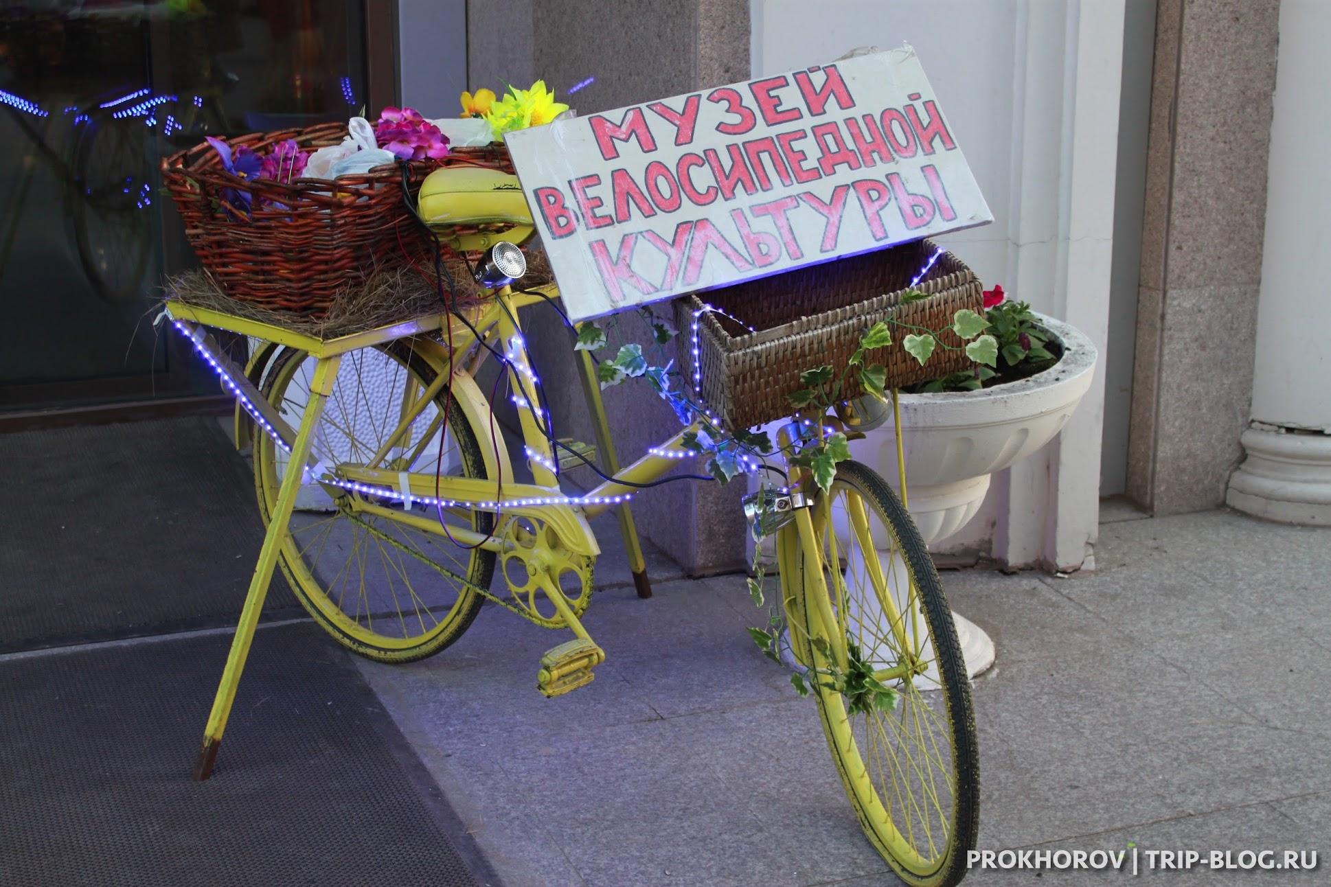 музей велосипедной культуры Казань