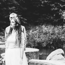 Wedding photographer Katerina Luschik (SunDay). Photo of 07.11.2017