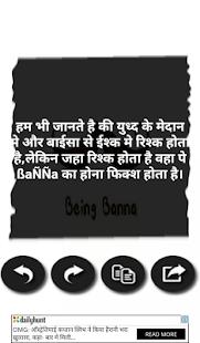 Banna Attitude Status - náhled