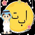 Alifba Quran Alphabet Game apk