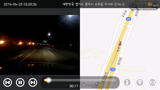 AutoBoy Dash Cam - BlackBox - screenshot thumbnail