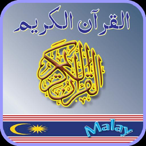 Quran Malayalam Translation on Google Play Reviews | Stats