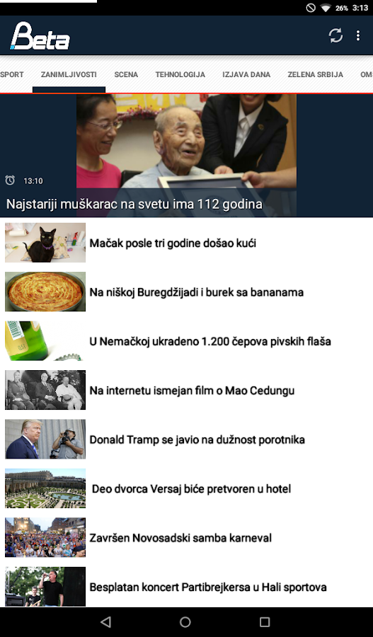 Novinska agencija Beta- screenshot