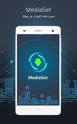MediaGet - عميل تورنت screenshot 1