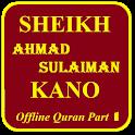 Ahmad Suleiman Offline Quran MP3 Part 1 icon