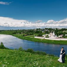 Wedding photographer Nikita Rakov (ZooYorkeR). Photo of 03.07.2017