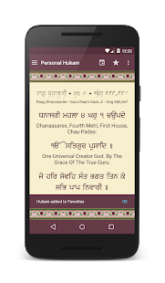 Daily Hukamnama by SikhNet- screenshot thumbnail