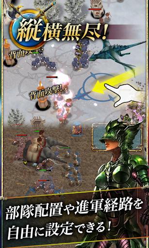 Legend of War / Midgard 3.0.3 Windows u7528 2