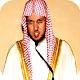 Sheikh Abdulwadood Haneef Download on Windows