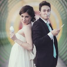 Wedding photographer Vitaliy Tarasov (VitalyTarasov). Photo of 03.09.2014