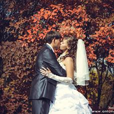 Wedding photographer Anton Gidrovich (antongidrovich). Photo of 22.12.2013
