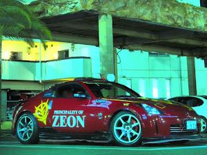 フェアレディZ Z33のカスタム事例画像 まぁ専用Zさんの2021年01月25日11:16の投稿