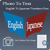 Japanese - English Photo To Text