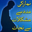 Namaz Sa Mushkilat Ka Hal icon