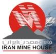 خانه معدن ایران - به روز رسانی :  1:50 ع 86/11/26