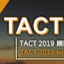 2019 TACT (Owner)