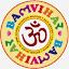 Balvihar Shri Sanatan Mandir