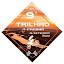Trilhas em Rondônia