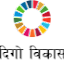 Sustainable Development Resource Center (Owner)