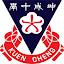Kuen Cheng High School (Owner)
