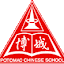Potomac Chinese School (Owner)