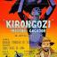 Kirongozi Team (Owner)
