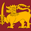 Embassy of Sri Lanka USA (Owner)