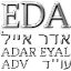 Eyal Adar-Dranitzky