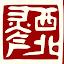 Northwest Reiki Gathering (Owner)