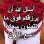 Tilfani Aram Brahim