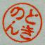 tokitaro akinaga (Owner)