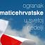 Ogranak Matice hrvatske u Svetoj Nedelji (Owner)