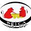 Club de Go de Pau (PauGo) (Owner)