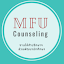 student-support MFU (Owner)