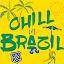 Chill in Brazil (Owner)