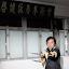 KennySifu Leung (Owner)