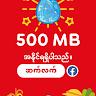 Kyaw Oo Kyaw Oo